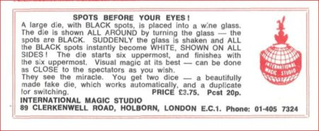 spots-before-your-eyes-ad-abra-1977-06-25