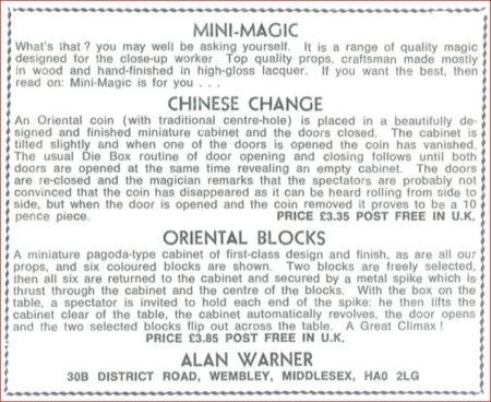 alan-warner-oriental-blocks-ad-abra-1972-01-01
