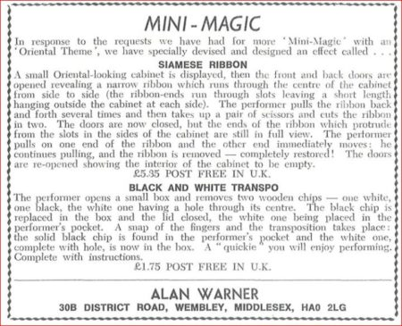 alan-warner-siamese-ribbon-ad-abra-1972-07-01