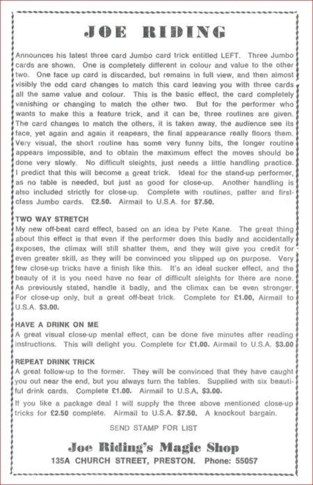 joe-riding-jumbo-cards-ad-1974