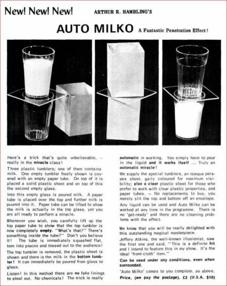 supreme-auto-milko-ad-1971