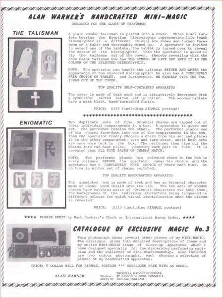 alan-warner-talisman-ad-genii-1991-05