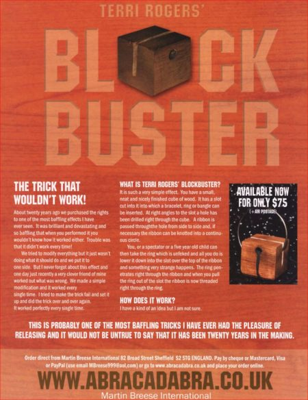 terri-rogers-blockbuster-ad-genii-2008-02