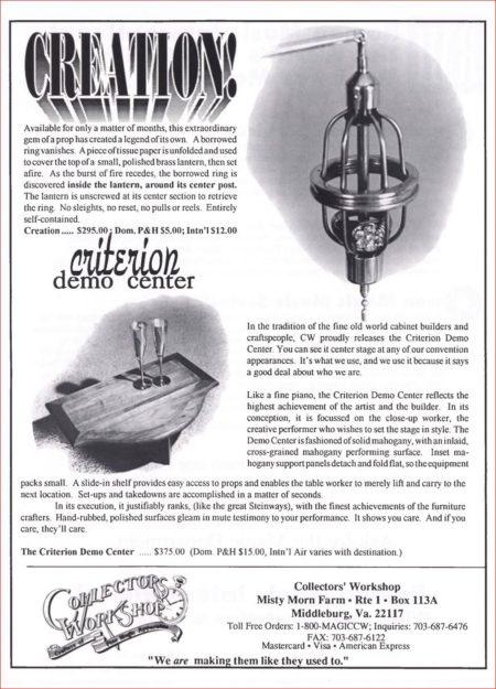 cw-criterion-demo-center-ad-magic-1992-10
