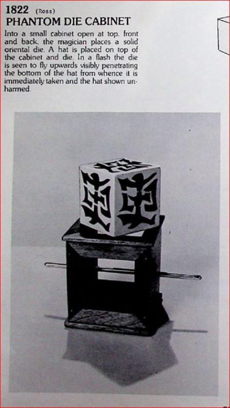owens-phantom-die-cabinet-ad-owens-catalog-09-1976