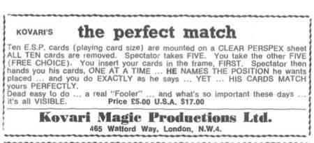 kovari-perfect-match-ad-1974