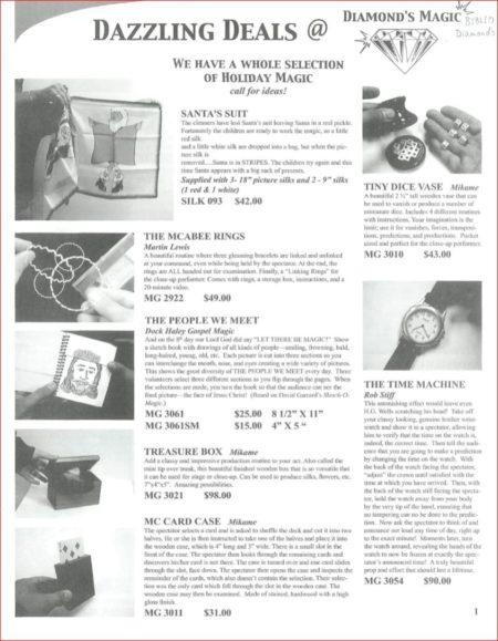 mikame-craft-treasure-box-ad-2002