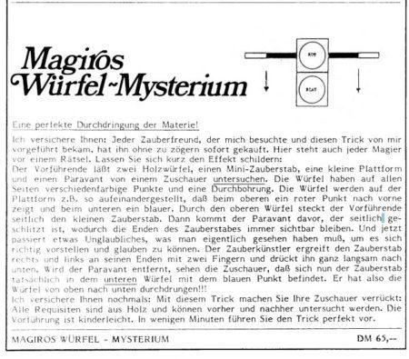 magiro-wand-and-block-mystery-ad-1983
