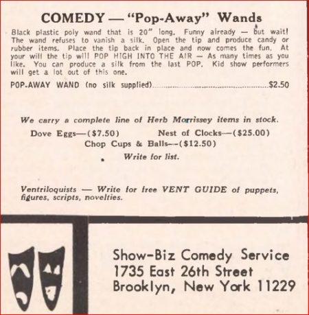 supreme-pop-away-wand-ad-1970