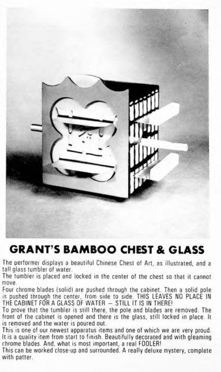 uf-grant-bamboo-chest-and-glass-ad-1976