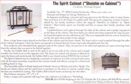 viking-spirit-cabinet-ad-magic-magazine-2003-12