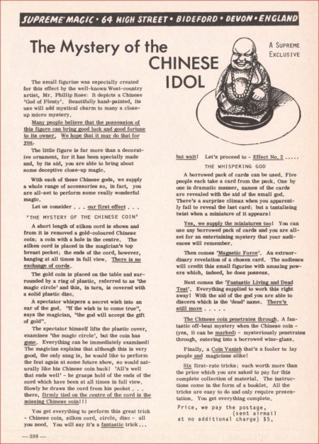 supreme-mystery-of-the-chinese-idol-ad-1970