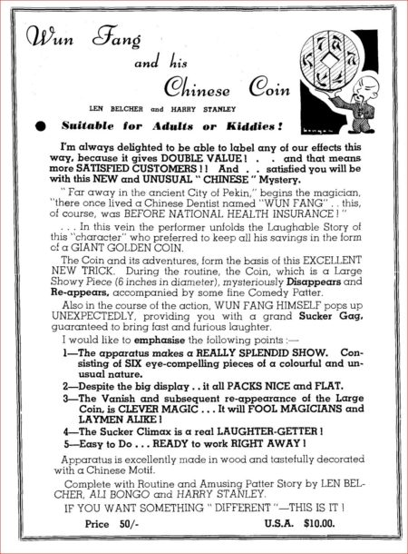 len-belcher-wan-fung-and-hist-chinese-coin-ad-gen-1954-08