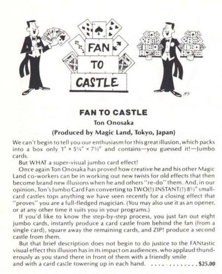 ton-onosaka-magic-land-fan-to-castle-ad-1980