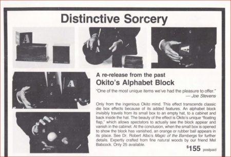 mel-babcock-alphabet-block-ad-1989
