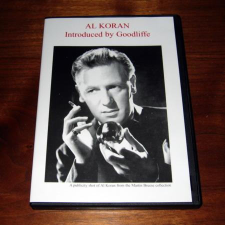 Al Koran In Performance CD by Martin Breese