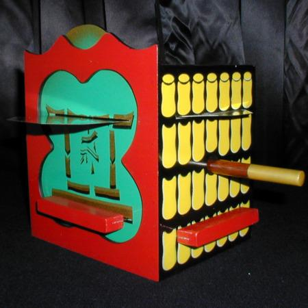 Bamboo Chest and Glass by Mak Magic