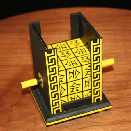 Chinese Cube Mystery by Thomas Pohle
