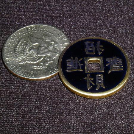Chinatown Coin by Sasco