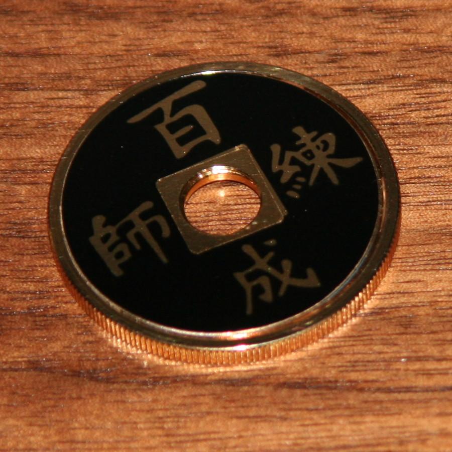 coin colour