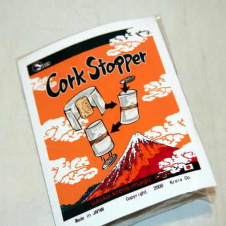 Cork Stopper by Kreis Magic
