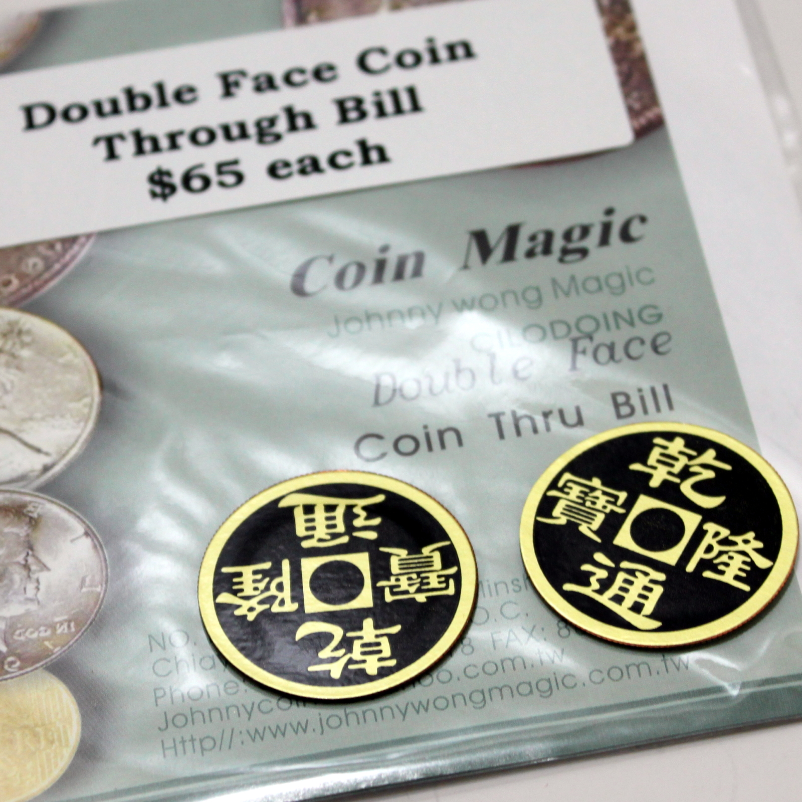 Double Face Coin Through Bill by Johnny Wong