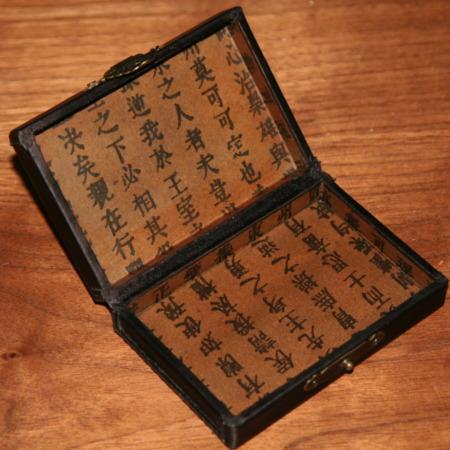 Fantasma Card Box by Fantasma