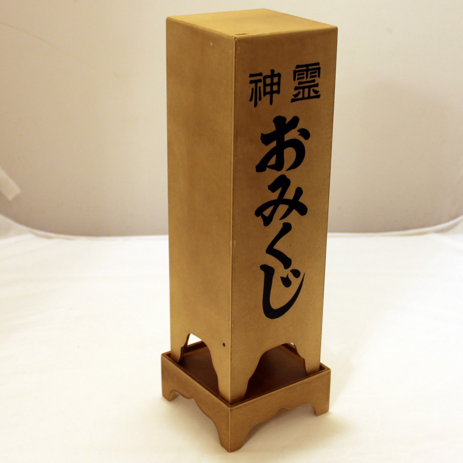 Japanese Fortune Box by Mikame Craft