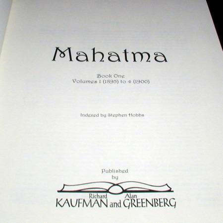 Mahatma - Vols. 1-9 by George Little, et al