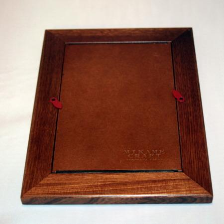 Photo Frame by Mikame Craft