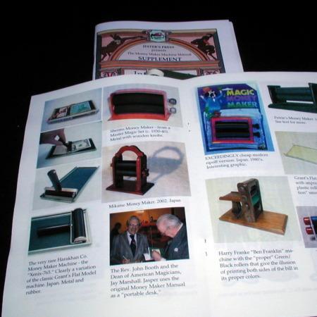 Money Maker Machine Manual, Vols. 1-3 by Algonquin McDuff