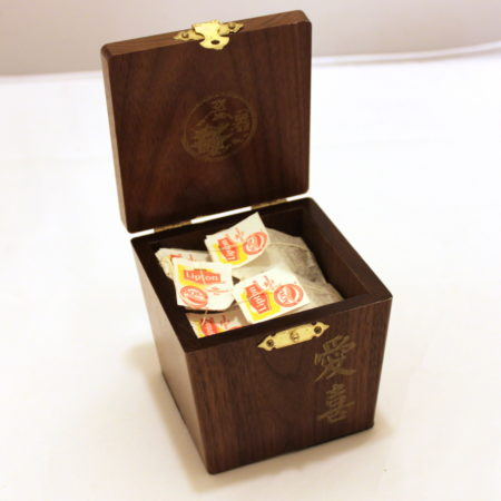 T'Ang Dynasty Tea Chest (2010) by Collectors' Workshop