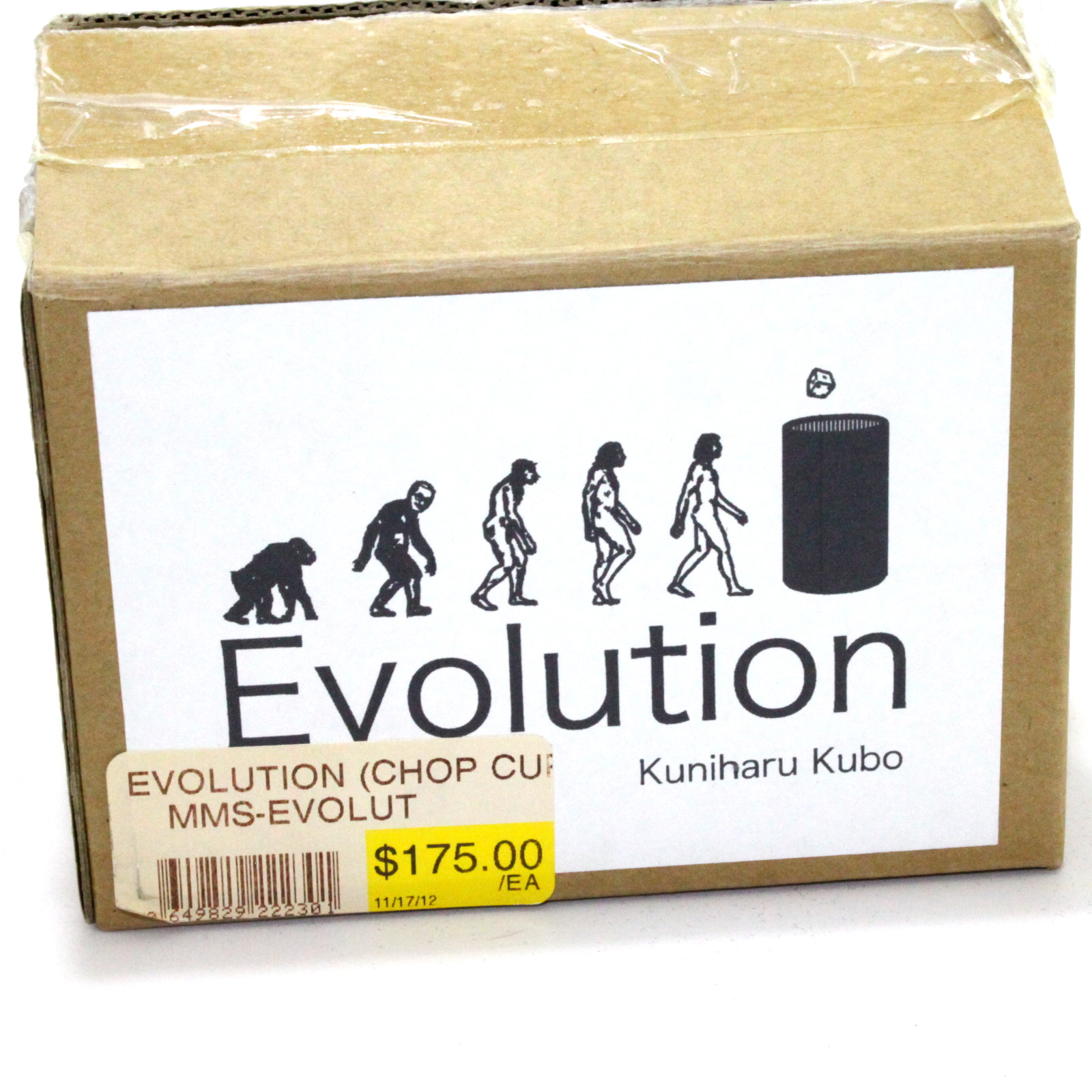 Evolution (Chop Cup) by Kuniharu Kubo