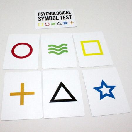 Symbol by Steve Cook