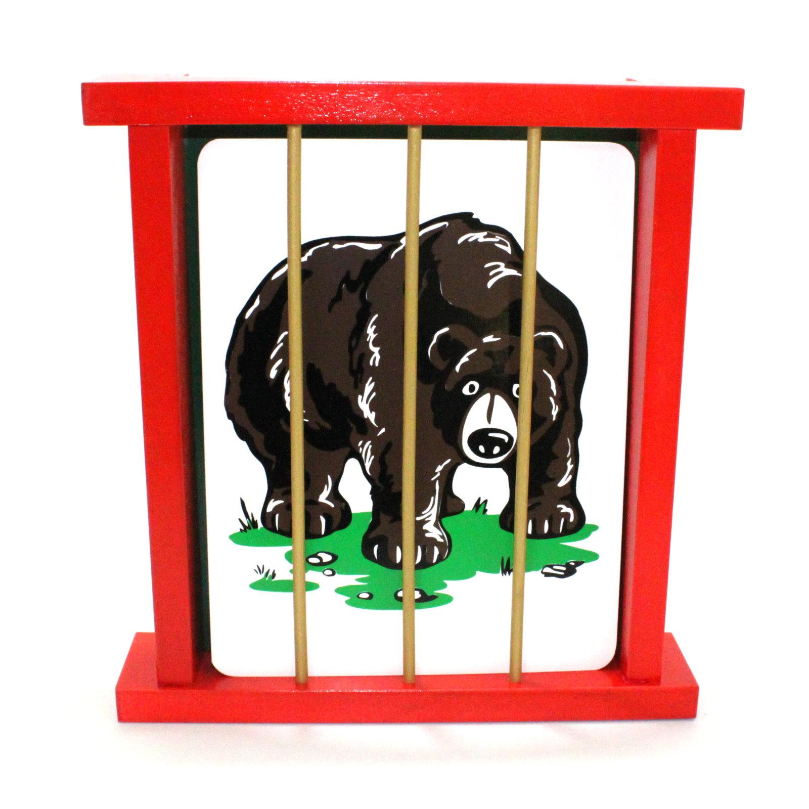 Zoo-Loo (Remake) by Bob Kline