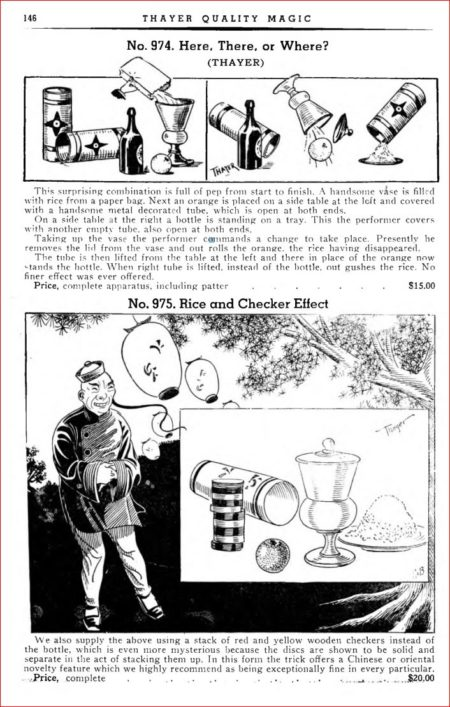 thayer-rice-and-checkers-ad-thayer-catalog-8-1936