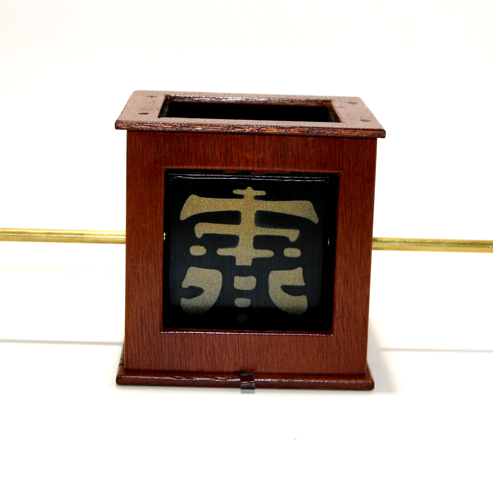 The Chest of Ching See by ODowd Mfg.