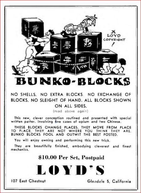 loyd-bunko-blocks-ad-genii-1945-08