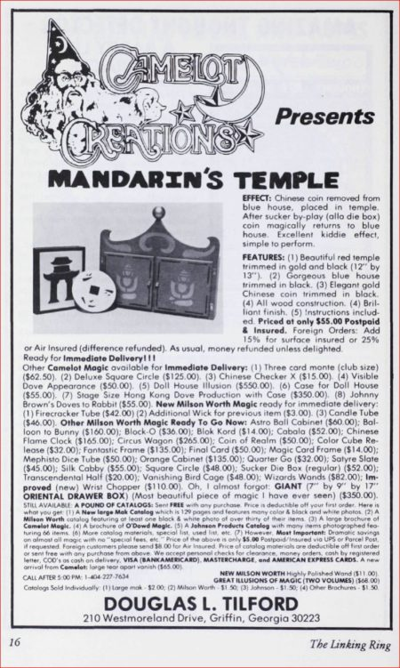 Madarins Temple by Camelot Creations, Fred Story