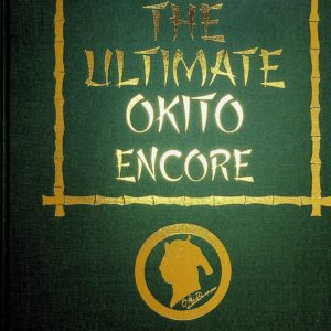 Albo 16 - The Ultimate Okito Encore by Robert J. Albo