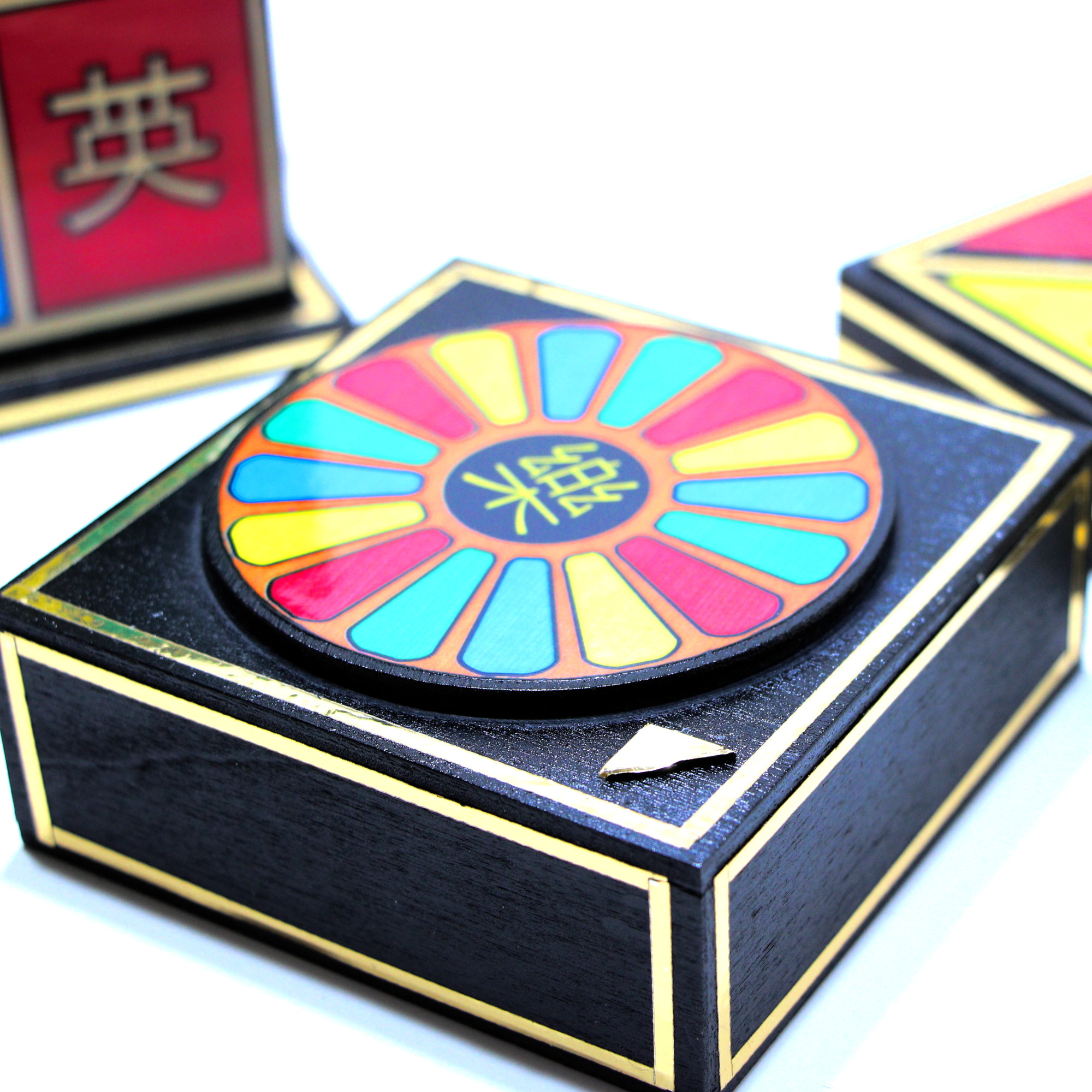 Chinese Color Rings by Thomas Pohle