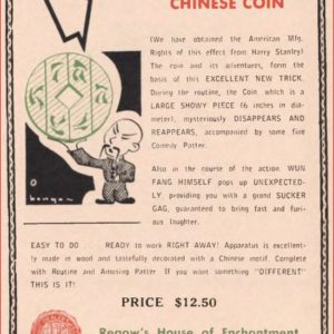 len-belcher-wun-fang-and-his-chinese-coin-ad-genii-1957-12